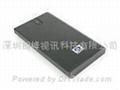 2.5寸SATA移動硬盤盒