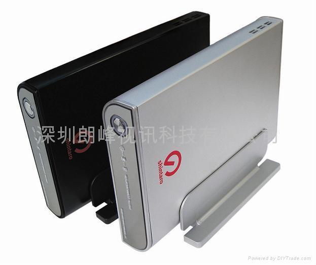 USB3.0接口高速傳輸移動硬盤盒 1