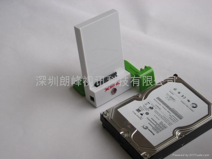 2.5/3.5寸硬盤通用USB+eSATA接口硬盤底座 2