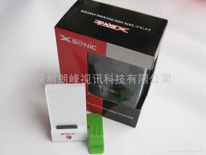 2.5/3.5寸硬盤通用USB+eSATA接口硬盤底座 3