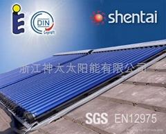 solar keymark solar collector