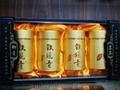 清水園茶莊--濃香型高山安溪鐵