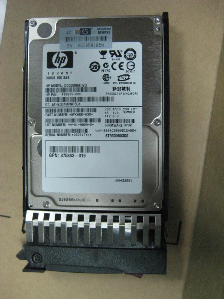 492620-B21 HP sashot plug server hard disk drive 1