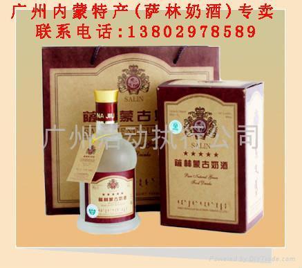 内蒙白酒 4