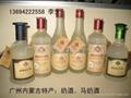 萨林奶酒广州专卖