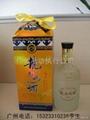 龙驹奶酒 1