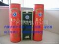 内蒙蒙古王白酒 1