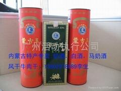 内蒙蒙古王白酒
