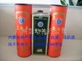 内蒙蒙古王白酒 3