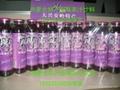 内蒙蒙古王白酒 4