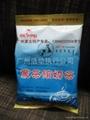 内蒙蒙古王白酒 5