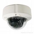 540TVL(true 520TVL)IP66 Vandalproof IR Dome Camera