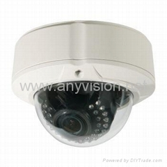 540TVL(true 520TVL)IP66 Vandalproof IR Dome Camera