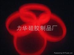 硅膠夜光手環
