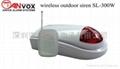 wireless outdoor siren