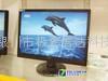冠捷 (ENVISION) 19英寸宽屏液晶显示器H912w