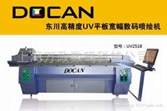 东川UV平台打印机