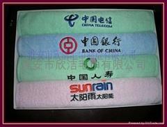 廣告禮品毛巾