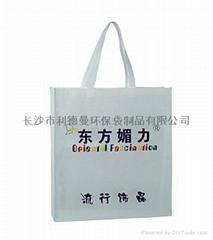 环保购物袋南京无纺布袋