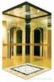 Passenger Elevator 4