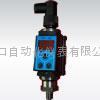 PFT-300壓力繼電器(壓力開關) 1