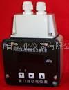 PFT-L4A數字顯示壓力控制器(繼電器)