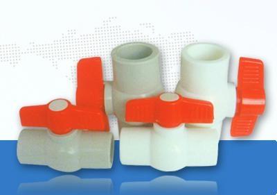 供應各種PVC球閥 1