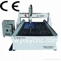 JIAXIN stone carving machine JX-1325