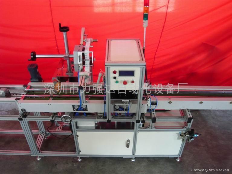 自動生產組裝線自動壓裝機(塑膠電子五金) 2