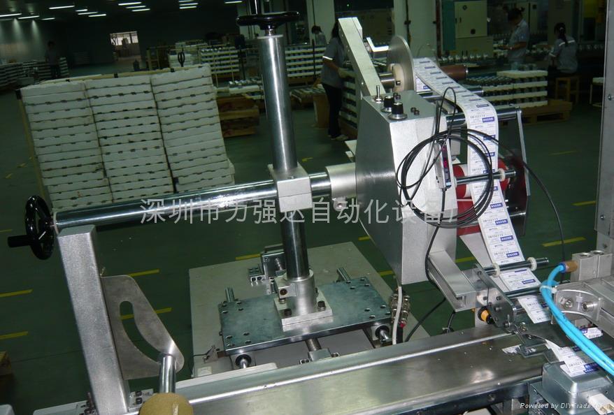 自動生產組裝線自動壓裝機(塑膠電子五金) 3
