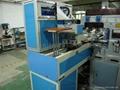 自動組裝生產線