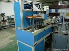 自动组装生产线