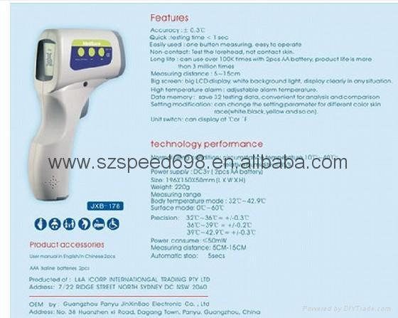 Infrared thermometer 2
