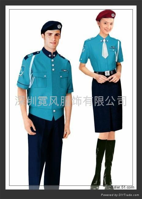 保安服 3