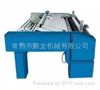 PL-N Tensionless Fabric Inspection & Winding Machine