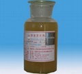 fire extinguishing agent (aqueous film forming alcohol resistant  foam)
