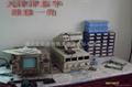 电液伺服阀专业的维修技术