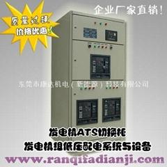 低壓配電櫃電容補償櫃