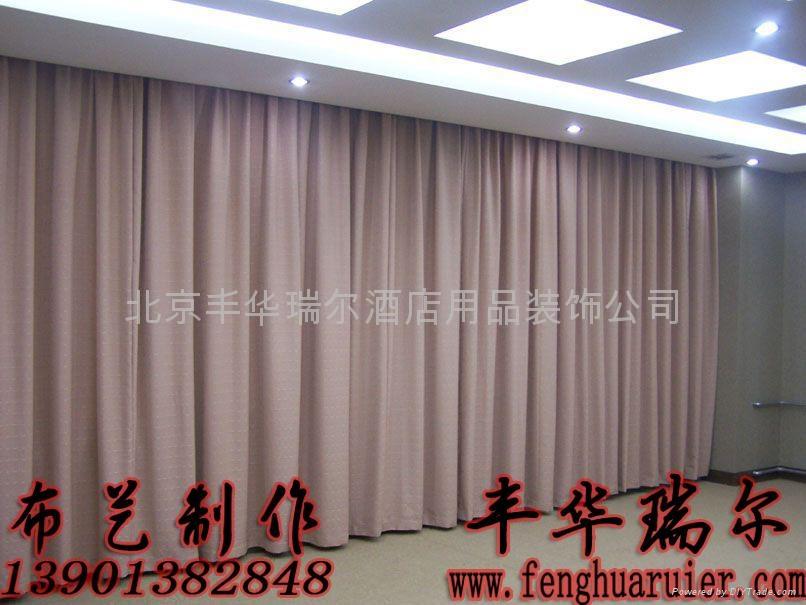 布艺窗帘 1