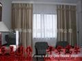 布艺窗帘 3