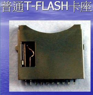 TF卡座 1