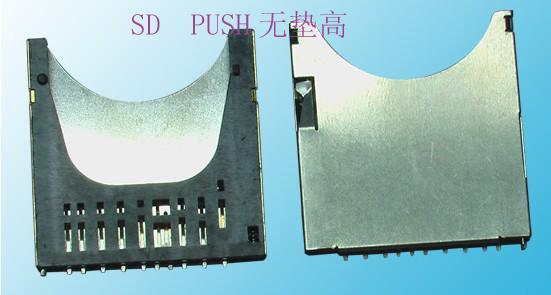 TF SD MS CF卡座 3