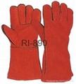 Work Gloves 2