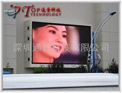 政府宣傳LED大屏幕