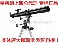 上海天文望远镜 美国星特朗天文望远镜专卖店
