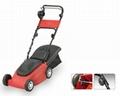electric lawn mower-1300W