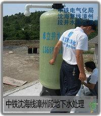 井水過濾設備井水淨化器