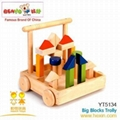 wooden toy-Big Blocks Trolly