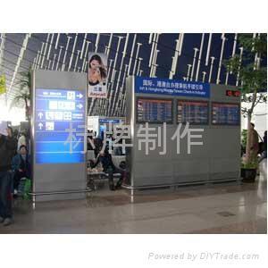 北京专业制作展板-学校展板|企业展板
