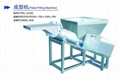 Fish balls forming machines with best prices  4